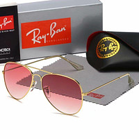 Vintage Ray Ban Bausch and Lomb Burgundy Pink Leathers Changeable 58mm