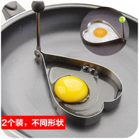 thick stainless vanzlife steel anti-hot fried eggs ring mold