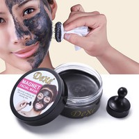 Dexe Face Care Magnetic Mask Anti-Aging Deep Cleansing Moisturizing Sea Mud Mask Makeup Set Hydrating Whiten Firm Shrink Pores