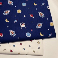 half meter outer space cotton fabric infant baby bedding patchwork fabric tecido quilting crafts material sewing tissue A773