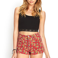 FOREVER 21 Sunflower Denim Shorts Red/Yellow