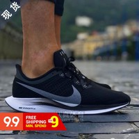 (ready stock!)Nike PEGASUS TURBO 35 Mens and women Sports sneakers Running Shoes