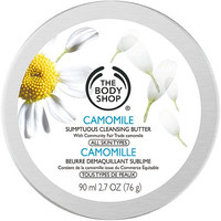 Online Only Chamomile Cleansing Butter