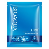 Fountain Whitening Face Mask