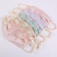Fancy Lace Surgical Mask