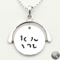 Spinning Secret Love Charm Necklace from TreatHer.com - Great Gifts for Her, Delivered Fast
