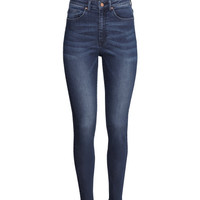 Slim-fit Pants High waist - from H&M