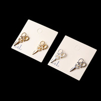 Simple Silver And Gold Plated Scissor Stud Earrings