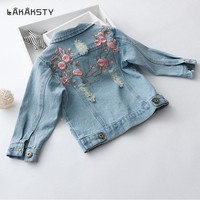 Trendy LAKAKSTY Fashion Kids Girls Outerwear Denim Jeans Jackets For Children Embroidery Flower Baby Girl Coats Infant Autumn Clothing AT_94_13