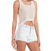 White Lace & Knit High-Low Tank Top by Charlotte Russe