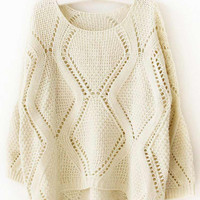 Cupshe Sweet Like Candy Hollow Sweater