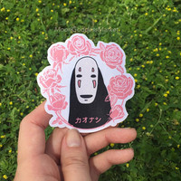 """Iron on Studio Ghibli Patch 