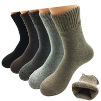 5 Pairs/Lot New Fashion Thick Wool Socks Men Winter Cashmere Breathable Socks 5 Colors
