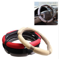 Car Acessory Hot Deal 3D Breathable Environmental Steer Wheel Cover = 4860642180