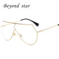 Beyond Star Oversized Shield Glasses Men Women Plain Mirror Big Frames Glasses Nerd Geek Semi-Rimless Eyeglasses Clear Lens