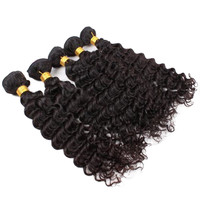 Brazilian Real Hair Weft Small Curled Wig    24 inch