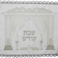 """Ultimate Judaica Brocade Challah Cover with Heavy Plastic - 22"""" x 18"""""""