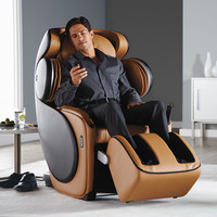 Save on Certified Pre-Owned Massage Chairs at Brookstone—Buy Now!