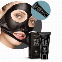 New Black Mask Facial Mask Nose Blackhead Remover Peeling Peel Off Black Head Acne Treatments Face Care Suction