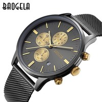 Men's Watches Fashion Sports