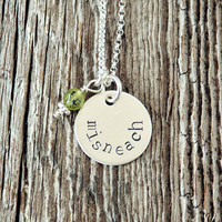Misneach Irish Gaelic for Courage Necklace