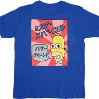 The Simpsons Homer Mr. Sparkle Japanese Detergent T-shirt - The Simpsons - | TV Store Online