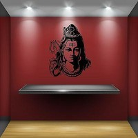 Wall Stickers Vinyl Decal Hindu God Shiva India Religion Unique Gift (ig1728)