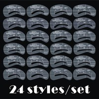 24pcs/set Grooming Stencil Kit MakeUp Shaping DIY Beauty Eyebrow Template Stencils Make up Shaper Tools Accessories