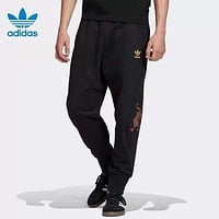 Adidas New fashion embroidery letter tiger pants Black