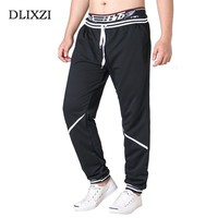 DLIXZI brand sweatpants for men trousers plus size fashion slim fit male sporting pants joggers body engineers casual pants 2017