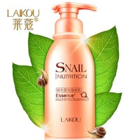 LAIKOU Snail Moisturizing body lotion 250ml Hydrating Nourish oil control body care body fragrant cream