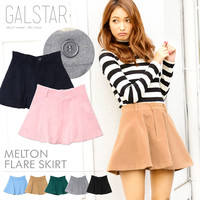 Warm melton cloth flare miniskirt [it has been received] with the pocket