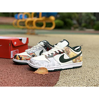 Nike What the Dunk DH0957-100 Size 36-46