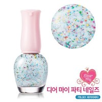 Etude House Dear My Party Nails - #PBL601 Pajamas Party