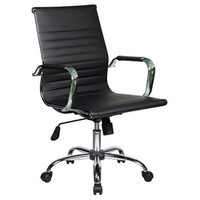 Modern Executive Chair Built-In Lumbar Support Office Furniture Black Finish New