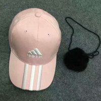 Pink Color Adidas Embroidered Stripe Baseball Cap Hat G-A-GHSY-1