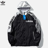 Adidas New  fashion letter leaf print hooded long sleeve hooded trench coat windbreaker