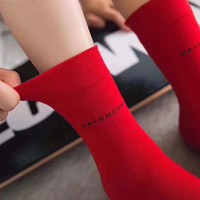 """Balenciaga"" Women All-match Fashion Simple Logo Letter Knit Socks"