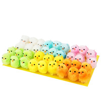 Chenille Baby Chick Toppers