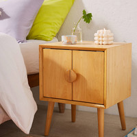 Livia Nightstand   Urban Outfitters
