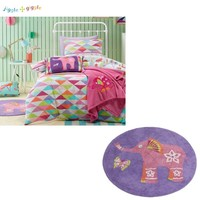 Peacock Princess Quilt Cover Set or Accessories by Jiggle & Giggle