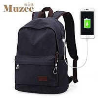Canvas Backpack with Built in USB Charger Port