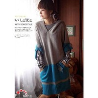 Blue Wool Blends Knitting Lady Cute Bunny Ears Middle Sleeve Long One Size Sweater @H4150b