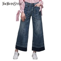 [TWOTWINSTYLE] 2017 High Wiast Denim Jean Trousers for Women's Wide Leg Pants Female Loose Clothes Big Size New Fashion