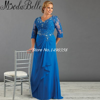 2016 Summer Chiffon Godmother Dress For Wedding Guest Party Plus Size Mother Of The Bride Lace Dresses UK Floor Length
