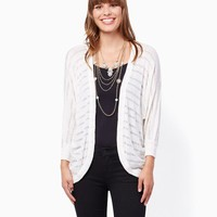 Seana Crocheted Cardigan | Fashion Apparel and Clothing - Sweaters | charming charlie