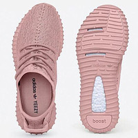 """""""Adidas"""" Women Yeezy Boost Sneakers Running Sports Shoes Pink G"""