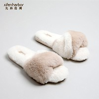 Furry Slippers Home Female Indoor Autumn And Winter Four Seasons Slippers Simple Girl Heart One-Word Rabbit Hair Slippers