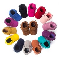 Suede & Leather Moccasins