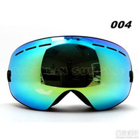 Double Layer Large Spherical Snow Goggle Optical Spectacal compatible 100% UV Protection Anti Fog Ski Goggles Snowboard Goggles BNC-4 = 5660691201